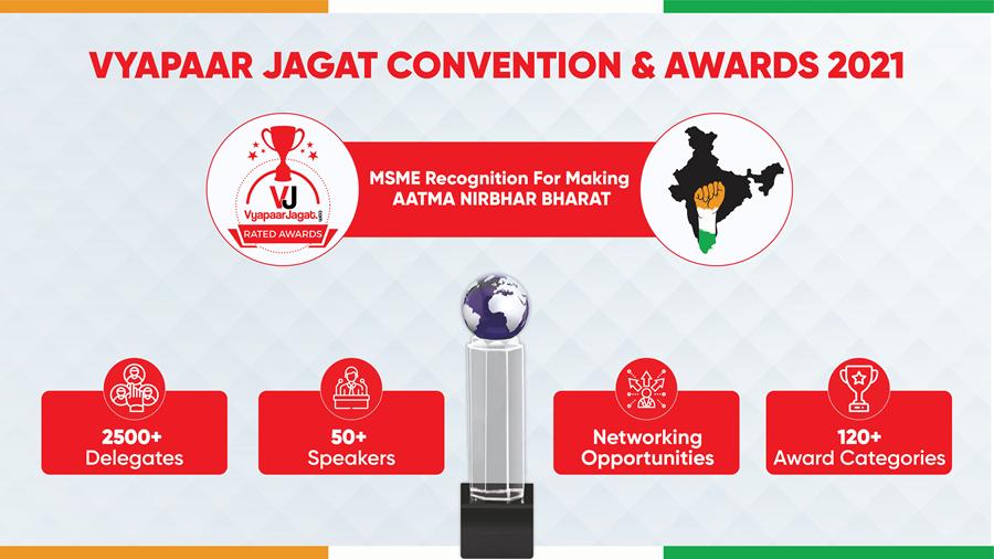 VYAPAAR JAGAT CONVENTION & AWARDS 2021 - Ahmedabad
