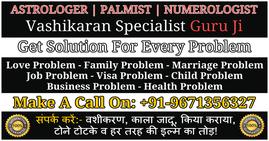 Best Astrologer In India _ Get Your Love Problem Solution _ +91-9671356327 - Delhi