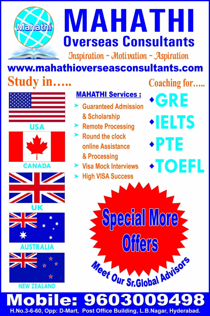 MAHATHI-Reach us to fulfill your dreams